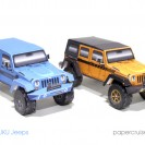 Two Teraflex Jeeps