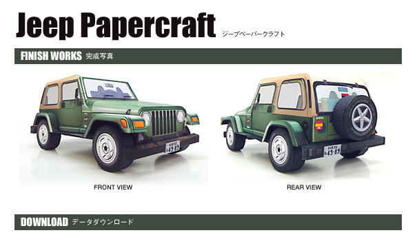 Japanese Jeep Wrangler Model